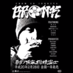 J-HIPHOPの名曲【BRON-K – ROMANTIC CITY】