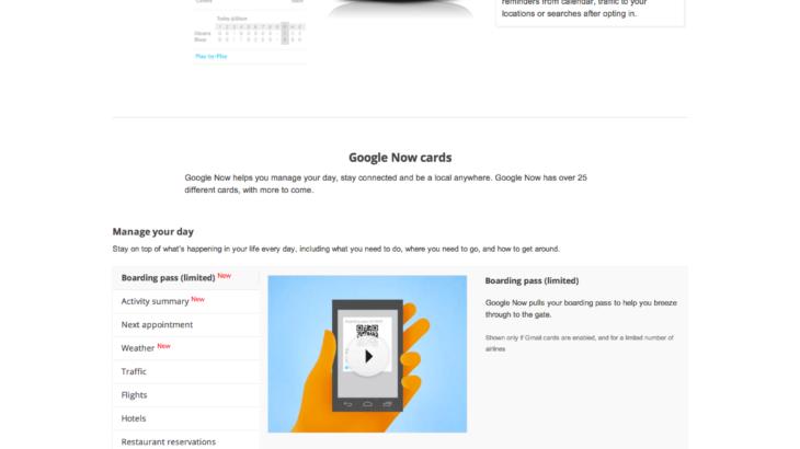 Google Nowが大幅アップデート!