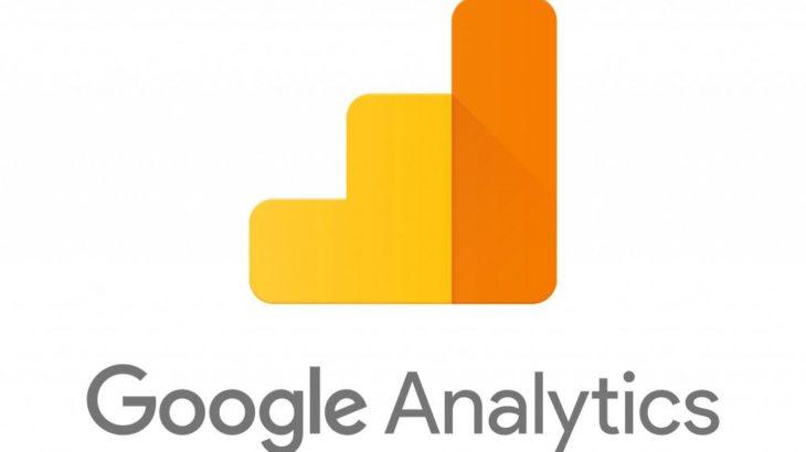 次世代のGoogleアナリティクス【Googleアナリティクス 4】とは